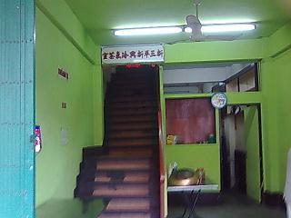 中華街の冷却茶室