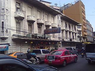 バンコクのマッサージパーラー、中華街のクレオパトラ